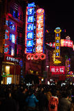 Shanghai nanjing road pedestrian street at night Stock Photography