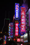 Shanghai nanjing road pedestrian street at night Stock Photos