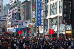 Shanghai nanjing road pedestrian street Stock Photo