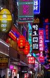 Shanghai Nanjing väg på natten Arkivbild
