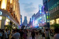 Shanghai at Night. Shopping district at Nanjing Road in Shanghai Stock Image