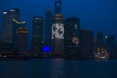 Shanghai at night royalty free stock photo