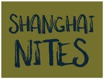 Shanghai nitest-skjorta design stock illustrationer