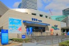 Shanghai Ocean Aquarium Shanghai China. People visit Shanghai Ocean Aquarium in Shanghai China. Shanghai Ocean Aquarium has one of the longest underwater royalty free stock images