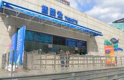 Shanghai Ocean Aquarium Shanghai China. People visit Shanghai Ocean Aquarium in Shanghai China. Shanghai Ocean Aquarium has one of the longest underwater royalty free stock image
