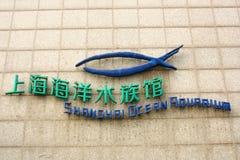 Shanghai Ocean Aquarium sign. At the main entrance of it, Shanghai, China stock images