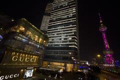 Shanghai Oriental Pearl Tower Stock Photos