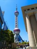 Shanghai Oriental Pearl Tower One Stock Photo