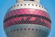 Shanghai Oriental pearl TV tower building in Shanghai Downtown skyline, China. Financial district and business centers in smart stock photo