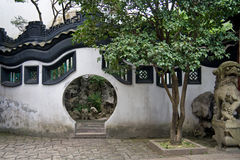 Shanghai Park. Entrance to the park in Shanghai, China Royalty Free Stock Photos