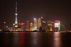 Shanghai, Pudong 2011 Foto de Stock