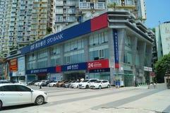 Shanghai Pudong Development Bank Stock Photo