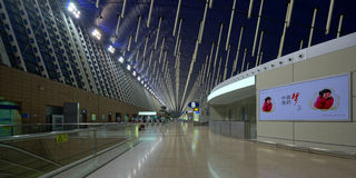ShangHai Pudong International Airport Stock Images