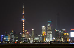 Shanghai Pudong skyline at night Stock Photos