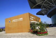 Shanghai rolex erarbeitet 2011 lizenzfreie stockfotos