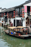 Shanghai rural village Stock Photo