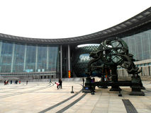 Shanghai Science and Technology Museum. (Chinese: 上海科技馆) is a large museum in Pudong, Shanghai, close to Century Park. The museum