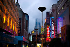 Shanghai shopping street by night stock images
