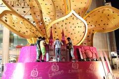 Shanghai shoppingfestival Arkivbilder