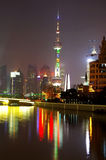 Shanghai skyline at night Stock Photo