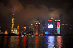 Shanghai Skyline at night Royalty Free Stock Image