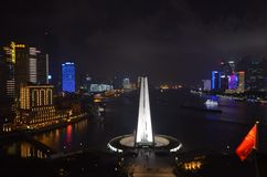 Shanghai skyline. The night sky Royalty Free Stock Image
