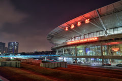 Shanghai South Railway Station. Night view of the shanghai south railway station, which is main station that connect shanghai to the south of china Stock Photos