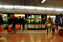 Shanghai Subway Station Stock Photography