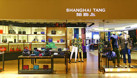 Shanghai tang boutique, hong kong stock image