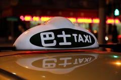 shanghai taxar Royaltyfri Bild