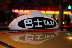 Shanghai Taxi Royalty Free Stock Image