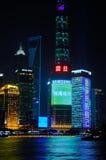 Shanghai torn och finansiell mitt Shanghai Royaltyfri Fotografi