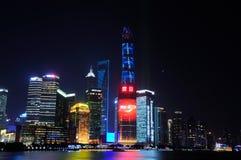 Shanghai torn och finansiell mitt Shanghai Arkivfoto