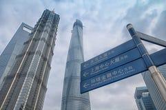 Shanghai torn och Jin Mao Tower Royaltyfri Bild