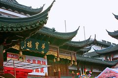 Shanghai Town God's Temple royalty free stock photography