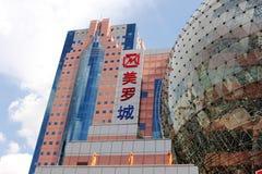 Shanghai tunnelbanastad Arkivfoton