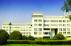 Shanghai university library. Building in Shanghai China on beautiful blue sky sunny day royalty free stock photography