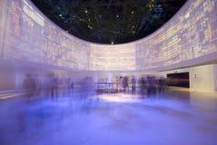 Shanghai-Weltausstellung lizenzfreie stockfotografie