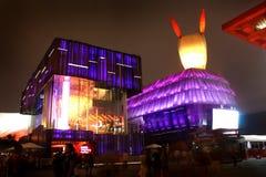 Shanghai-Weltausstellung Hong Kong und Macau-Pavillion lizenzfreies stockfoto