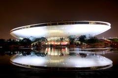 Shanghai-Weltausstellungs-Kultur-Mitte lizenzfreies stockbild