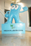 Shanghai-Weltausstellungsmaskottchen 2010 Lizenzfreie Stockfotografie
