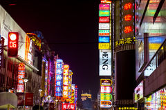Shanghai, West Nanjing Road at night Royalty Free Stock Photos