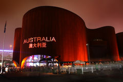 Shanghai World Expo Australia Pavilion Stock Images