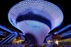 Shanghai World Expo Axis Sunbeam light show Stock Images