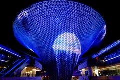 Shanghai World Expo Axis Sunbeam light show Royalty Free Stock Photos