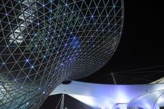 The 2010 Shanghai World Expo Axis trail Stock Photography