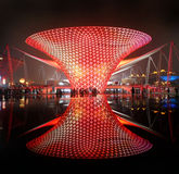 Shanghai World Expo Boulevard Sunny Valley Royalty Free Stock Photos