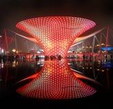 Shanghai World Expo Boulevard Sunny Valley royalty free stock photos