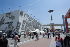 The 2010 Shanghai World Expo Europe Square Stock Image