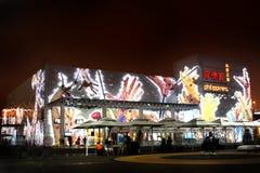 Shanghai World Expo philippine Pavilion Royalty Free Stock Images